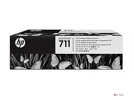 Картридж HP Designjet (711) C1Q10A