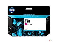 Картридж струйный HP F9J66A, 728, DesignJet, 130 мл, пурпурный