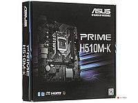 Сис. плата Asus PRIME H510M-K, H510, S1200, 2xDIMM DDR4, 1xPCI-E x16, PCI-E x1, M.2, 4xSATA, HDMI, mATX