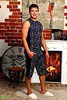 Трикотажный костюм для мужчин. Россия