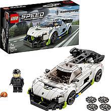 76900 Lego Speed Champions Koenigsegg Jesko