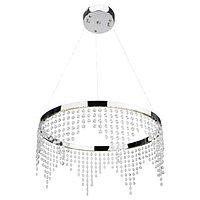 Светодиодная светильник Astoria-25 25W