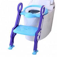 PITUSO Сиденье для унитаза с лесенкой и ручками Голубой BLUE