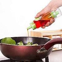 Бутылка -дозатор с распылителем и соусником 2 в 1 WAY Soy sauce Bottle (80 мл)