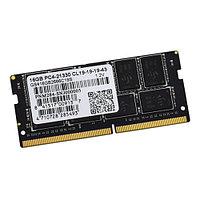Оперативная память GEIL PC4-21330 SO-DIMM 19-19-19-43 GS416GB2666C19S 16GB