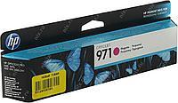 Струйный картридж HP № 971 Пурпурный (CN623AE)