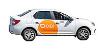 Наклейки авто Didi