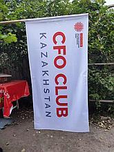 Флаг с логотипом колмпании