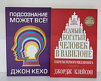 """Комплект книг """"Духовное богатство"""""""