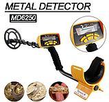 Металлоискатель MD 6250 PRO (ACE250) (6.5 KHz, DD катушка 6.5'' x 9''), фото 2