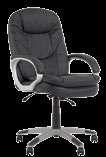 Кресло для руководителя BONN KD black Tilt PM64