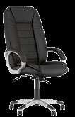 Кресло для руководителя DAKAR Anyfix PM35