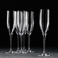 Набор бокалов для шампанского Sitta, 240 мл, 6 шт