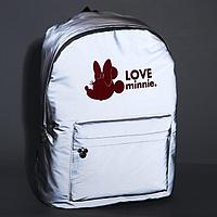 "Рюкзак светоотражающий ""LOVE MINNIE"" Минни Маус 30*42*12 см"