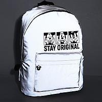 "Рюкзак светоотражающий ""STAY ORIGINAL"" Микки Маус 30*42*12 см"