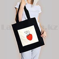 Шоппер эко сумка для покупок с карманом на молнии с плечевыми ремнями черная Strawberry