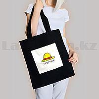 Шоппер эко сумка для покупок с карманом на молнии с плечевыми ремнями черная One Piece