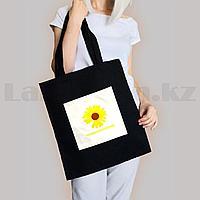 Шоппер эко сумка для покупок с карманом на молнии с плечевыми ремнями черная Peaceminusone