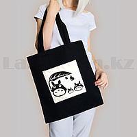 Шоппер эко сумка для покупок с карманом на молнии с плечевыми ремнями черная Тоторо