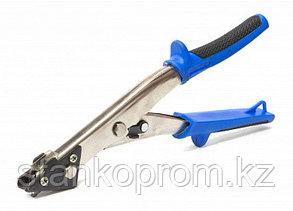 Высечные ножницы STALEX NS-1