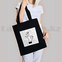 Шоппер эко сумка для покупок с карманом на молнии с плечевыми ремнями черная Оk кошка