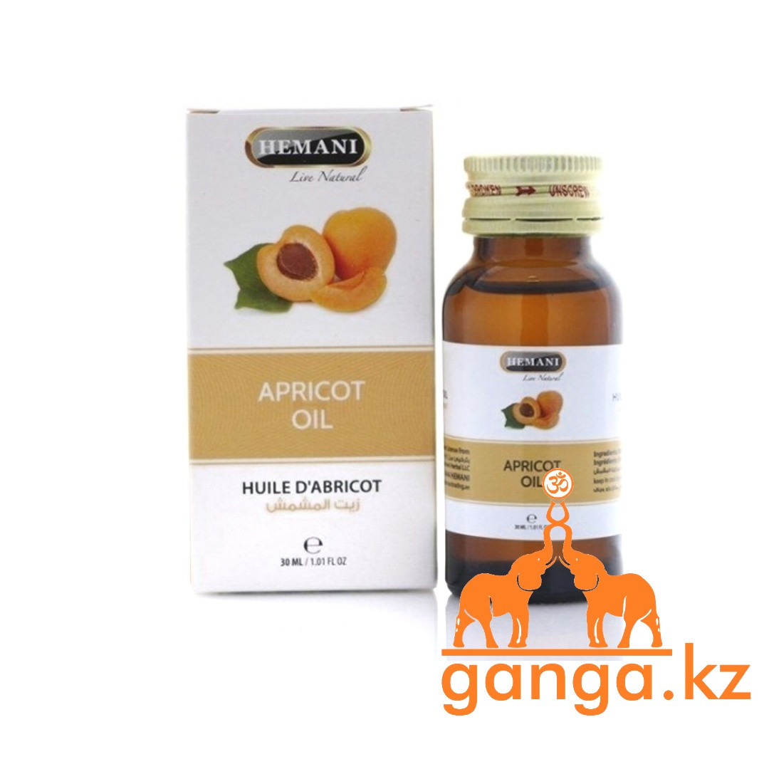 Масло Абрикоса (Apricot oil HEMANI), 30 мл