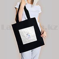 Шоппер эко сумка для покупок с карманом на молнии с плечевыми ремнями черная Зайчик