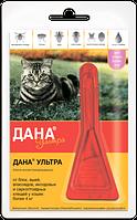 Дана Ультра (для кошек и котят более 4 кг) 1*0,64 мл