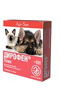 Дирофен Плюс таблетки для котят и щенков, 6 табл/уп