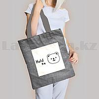 Шоппер эко сумка для покупок с карманом на молнии с плечевыми ремнями серая Hold Me