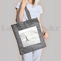 Шоппер эко сумка для покупок с карманом на молнии с плечевыми ремнями серая Paris