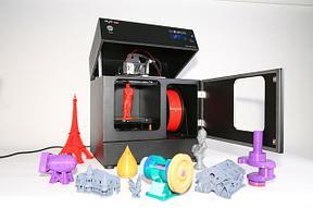 3D оборудование !