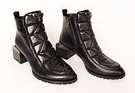 Осенние кожаные ботинки, женские.