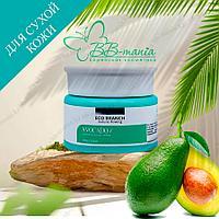 Avocado Intensive Cream [Eco Branch]