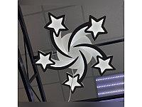 Люстра Яркая звезда 88018-5