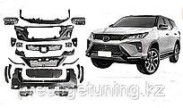 Рестайлинг комплект на Toyota Fortuner 2016-19 в 2021 год