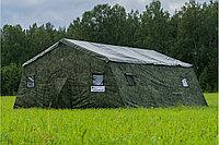 Армейская палатка на 30 человек