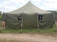 Палатка армейская от производителя