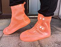 Чехлы на обувь силиконовые от дождя, на размер обуви 40-43