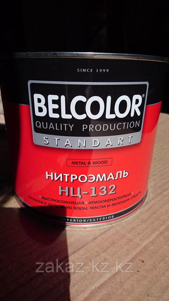Нитроэмаль НЦ-132 коричневая 1,7кг