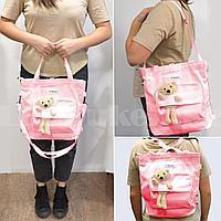 Сумка рюкзак 2 в 1 с мишкой в кармане молнией и плечевыми ремнями XinYingCai розовая