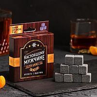 Набор камней для виски Настоящему мужчине 9 шт в коробочке