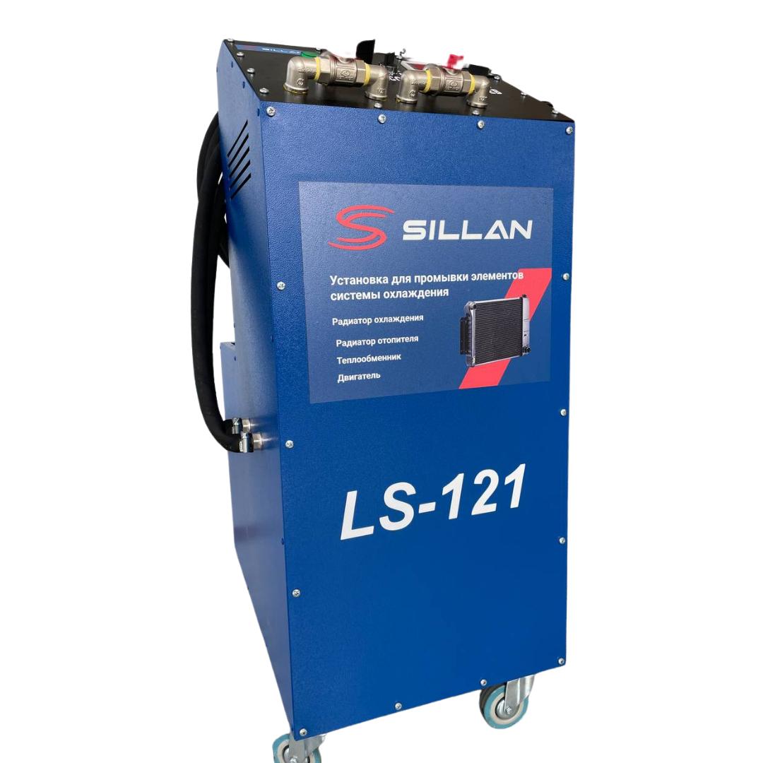 Установка для промывки системы охлаждения Sillan LS-121