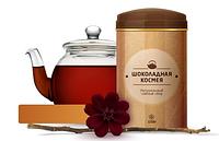 Шоколадная Космея - чайный сбор от гипертонии