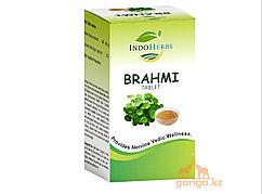 Брами для мозга и интеллекта (Brahmi INDOHERBS), 60 таб.