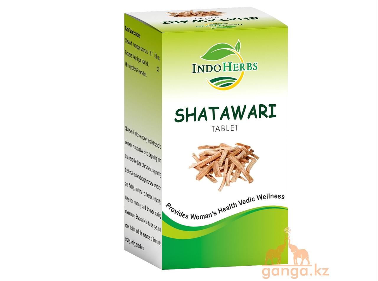 Шатавари (Shatavari IndoHerbs), 60 таб