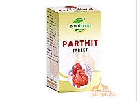 Партит для укрепления сердца (Parthit IndoHerbs), 60 таб