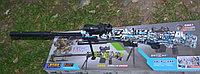 """Автоматическая снайперская винтовка DBR """" Blue skull"""""""