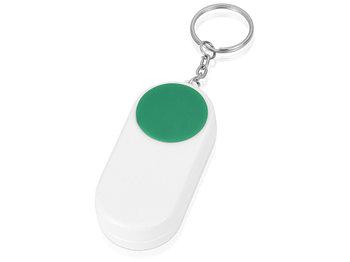 Брелок-футляр для  таблеток Pill, белый/зеленый