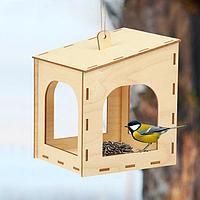 Кормушка для птиц 'Домик малый', 15 x 14 x 17 см